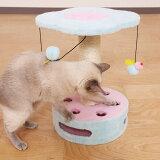 ミニキャットランド ブルー/ピンク MCL-12[猫・ネコ・キャットタワー・アイリスオーヤマ・ネコタワー・猫タワー・おもちゃ]【RCP】【0530pefl】