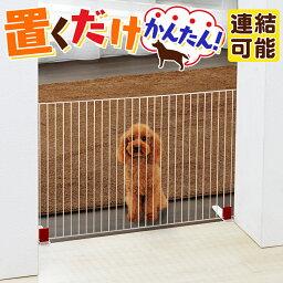 【あす楽】 置くだけ簡単!ペットフェンスP-SPF-96(幅90cm×高さ55cm)犬ペット小型犬フェンスケージしつけドッグフェンスゲート柵間仕切り仕切りガードシンプルおしゃれ犬猫アイリスオーヤマ