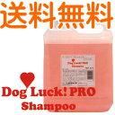 【送料無料】 昭和化学 コペット ドッグラック プロシャンプー RP (ローズピンクの香り) 4L 業務用サイズ