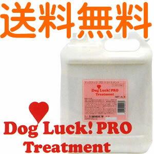 昭和化学 コペット ドッグラック プロトリートメント RP (ローズピンクの香り) 4L 業務用サイズ 【02P18Jun16】
