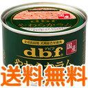 デビフペット やわらかラム 1ケース(150g×24缶) 【送料無料】