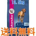 ユーカヌバ シニア用 5歳以上 大型犬用 13.5kg (ラージシニア5+) 【送料無料】