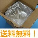 【送料無料】 FLF 快適空間除菌水 プリジア 業務用 20L