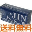 【送料無料】 JIN ジン 90包入 (1g×90包)