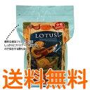 【送料無料】 ロータス アダルト チキンレシピ 小粒 2.72kg 【まとめ買い割引】
