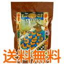 【送料無料/おまけ付き】 ロータス グレインフリー ダックレシピ 小粒 2.27kg
