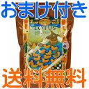 【送料無料/おまけ付き】 ロータス グレインフリー ダックレシピ 小粒 2.27kg 【まとめ買い割引有】