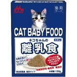 森乳サンワールド ワンラック ネコちゃんの離乳食 150g