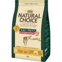 【送料無料】 ニュートロ ナチュラルチョイス 毛玉トータルケア アダルト チキン 2kg