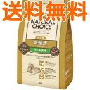 ニュートロ ナチュラルチョイス 減量用 全犬種用 成犬用 ラム&玄米 4kg 【送料無料】