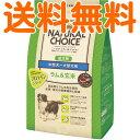【送料無料】 ニュートロ ナチュラルチョイス ラム&玄米 中型犬用〜大型犬用 成犬用 4kg