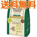 【送料無料】 ニュートロ ナチュラルチョイス ラム&玄米 超小型犬〜小型犬用 エイジングケア 3kg