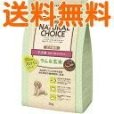 【送料無料】 ニュートロ ナチュラルチョイス ラム&玄米 子犬用 全犬種用 3kg