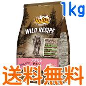 ニュートロ ワイルドレシピ アダルト チキン 成猫用 1kg