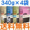 アカナ シングルお試しセット 340g×4袋 (グラスフェッドラム フリーランダック ヨークシャーポーク パシフィックピルチャード 各1袋)