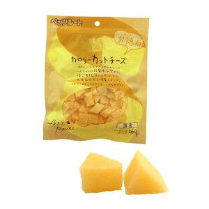 ペッツルート 素材メモ カロリーカットチーズ たっぷりお徳用 160g