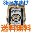 【28日9:59まで!クーポン配布中】 ブラックウッド ミルフードローファット 8kg (2kg×4個) 【BLACKWOOD MILL LOWFAT / ロウファット/おまけ付き/送料無料】
