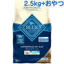 ブルーバッファロー BLUE LPF 高齢犬用 チキン&玄米レシピ 2.5kg 【ブルー ライフプロテクションフォーミュラ/おまけ付き】