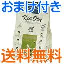 【送料無料/おまけ付き】 レッドハート キアオラ ドッグフード ラム 9.5kg