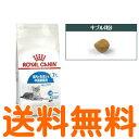 【送料無料】 ロイヤルカナン FHN インドア7+ 3.5kg
