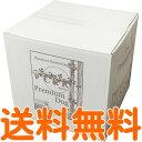 【送料無料】 C&R プレミアムドッグ 小粒 20ポンド(9.08kg) (旧 SGJプロダクツ プレミアムドッグ 小粒)