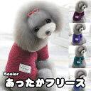 犬 服cheepet【tb24805】犬 用 冬 フリース トレーナー ニット セーター  S.M.L.XL.XXLサイズ