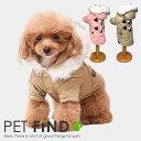 楽天犬服の専門店 PET FiNDセール 返品交換不可 ファー付きあったかコートワンタッチボタンで着脱簡単 裏起毛であったか