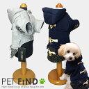 PET FiND 高品質あったかダッフルコート 犬 アウター コート 犬用 犬 冬服 犬の服 ペット