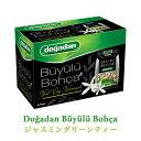 【dogadan(ドアダン)】【Buyulu Bohca】ジャスミン・グリーンティー ティーバッグ【緑茶】【ジャスミン茶】【ジャスミンティー】