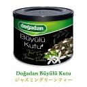 【dogadan(ドアダン)】ジャスミンフレーバーグリーンティ(緑茶)茶葉※パッケージが変わりました。(蓋:プラスチック 茶筒:紙 底:..