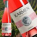トルコの地ブドウワインカルメン(Karmen)【ロゼ】★Turkiye