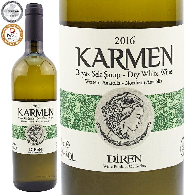 トルコワイン ディレン カルメン 白ワイン ドライ 辛口 ナリンジェ トルコ産 TURKISH WINE DIREN KARMEN WHITE
