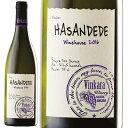 トルコワイン ヴィンカラ ワインハウス ハサンデデ 2017 白ワイン 750ml Turkish Wine Vinkara Winehouse Hasandede White Wine 2017 ..
