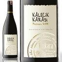 トルコワイン ヴィンカラ マフゼン カレジッカラス 赤ワイン 750ml Turkish Wine Vinkara Mahzen Kalecik Karasi Red Wine トルコ産