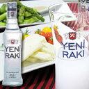 YENi RAKI(イェニラク) 小瓶 350ml