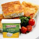 トルコのチーズベヤズペイニール(牛乳のフェタチーズ)420g★Turkiye