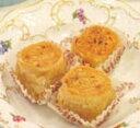 ナッツの香りがふわーっ!満足いく甘みがジワーっ!トルコのお菓子 バクラヴァ(ヘーゼルナッツ)