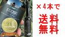 【送料無料】 TARIS(タリッシュ) EXVオリーブオイル KIDONIA(キドニア) 250ml×4本セット