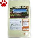 【58】 [正規品] アボダーム オリジナル チキン 小粒 5.6kg 全犬種/全年齢 健康な皮膚・被毛サポート ドッグフード オーブンベイクド製法 小麦不使用