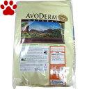 【140】 [正規品] アボダーム オリジナル チキン 小粒 12kg 全犬種/全年齢 健康な皮膚・被毛サポート ドッグフード オーブンベイクド製法 小麦不使用