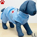 ショッピング小型 【2】 ミュウ&バァウ メディカルウェア 治療中 LL ブルー2L 小型犬 猫 日本製 体 傷 保護 薄手 かわいい シンプル 無地 服 M&B ミュウ&バウ エムビープロジェクト 青 B-LL