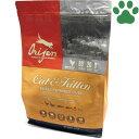 【25】 [正規品] オリジン 猫用ドライ キャット&キティ 2.27kg 全猫種 子猫/成猫用 穀物フリー キャットフード アカナ
