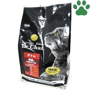 【14】 [正規品] イースター 猫ドライ プロステージ