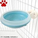 【15】 ボンビ 犬用 サークル・ケージ取り付け用食器 NE...