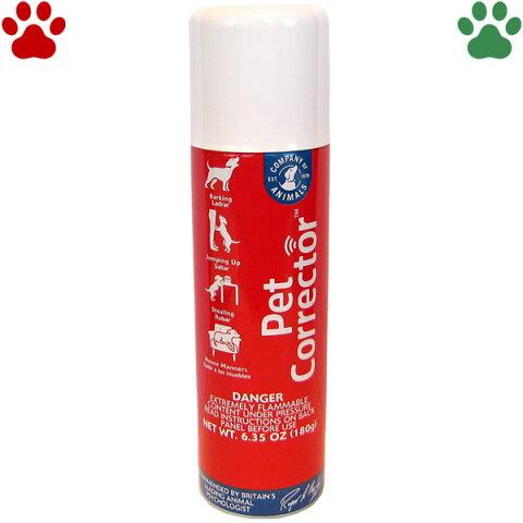 【3】 [正規品] 犬猫用 無駄吠え防止 トレーニングスプレー ペットコレクター 200ml ムダ吠え しつけ 飛びつき 盗み食い 攻撃