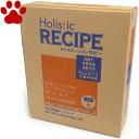 【67】 [正規品] ホリスティックレセピー 老犬・肥満犬・去勢犬 ラム&ライス 6.4kg (400g X 16袋) ドッグフード ドライ 体重管理