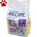 【26】 [正規品] ホリスティックレセピー 肥満犬・去勢犬 チキン&ライス 2.4kg (400g X 6袋) ドッグフード ドライ