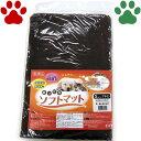 【30】[在庫処分] [秋冬] ペットプロ 超小型犬用/猫用 あったかソフトマット Sサイズ 45x30cm ブラウン 毛布 暖か シンプル