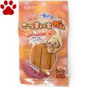 【4】 ペッツルート 犬用おやつ さつまいもガム 60g 国産 くちゃくちゃ噛める 芋ガム