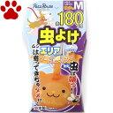 【2】 ペッツルート 虫よけエリア スマイル 約180日間 Mサイズ 中型犬・大型犬の散歩用 日本製